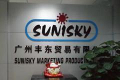 Sunisky Marketing Products Co., Ltd.
