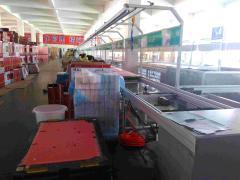 Guangdong Songtian Electronic Appliances Co., Ltd.