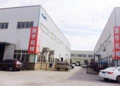 Wenzhou Yuanyu Mechanical Co., Ltd.