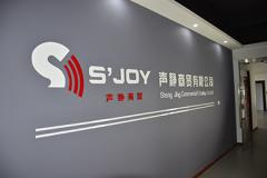 Ningbo Sheng Jing Commercial & Trading Co., Ltd.