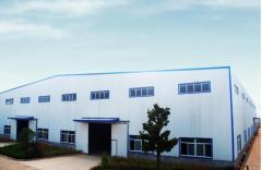 SHANDONG YIZHI MACHINERY AND EQUIPMENT CO., LIMITED