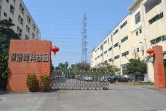 Dongguan Puhui Lighting Equipment Co., Ltd.