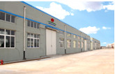 Qingdao Hot Chemicals Co., Ltd.
