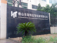 Foshan High-Tech Machinery Equipment Co., Ltd