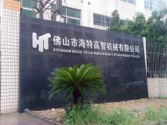 Foshan High-Tech Machinery Equipment Co., Ltd