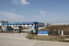 Jiangsu Zhengheng Light Industrial Machinery Co., Ltd.