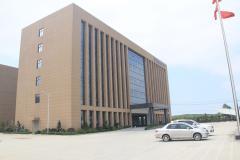 Donjoy Technology Co., Ltd.