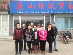 Tangshan Jiasun Import and Export Co., Ltd.