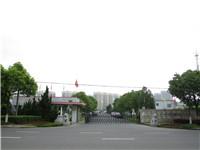 Nanjing Liju Precision Forging Co., Ltd.