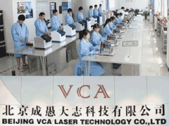 Beijing VCA Laser Technology Co., Ltd.