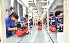 Taizhou City Ouye Electromechanical Co., Ltd.