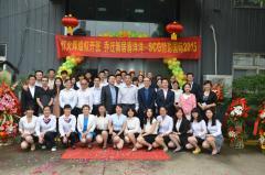 Nanjing Ainkjet Technology Co., Ltd.