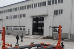 Yantai Empire Industry & Trade Co., Ltd.