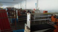 Dongqin International Limited