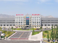 Tianjin Henghua Pipeline Technology Co., Ltd.
