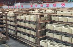 Henan Ruitai Refractory Materials Tech Co., Ltd.