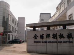 Changzhou Wujin Golden Globe Welding and Cutting Machinery Co., Ltd.