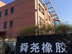 Yuyao Shunyao Rubber Products Co., Ltd.
