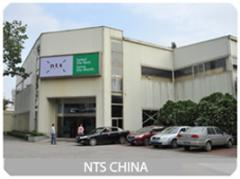 Guangzhou Nantian Sources Co., Ltd.