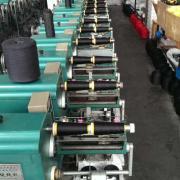 Ningbo LY Industry Co., Ltd.