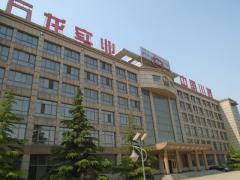 Shandong Shouguang Wanlong Industrial Co., Ltd.
