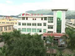 Xiamen Middia Biological Ceramic Technology Co., Ltd.