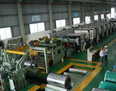 Foshan Tocean Trading Co., Ltd.