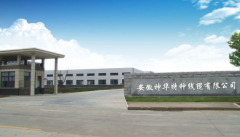 TIANCHANG SHENHUA IMP. & EXP. TRADE CO., LTD.