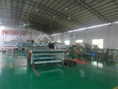 Guangzhou Yuemei Technology Materials Co., Ltd.