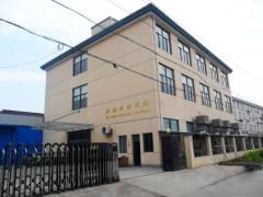 Qingdao Unique Industry Products Co., Ltd.