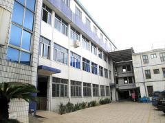 Yueqing Ruixin Electro-Mechanical Co., Ltd.