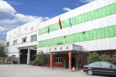 Guangzhou Dongxu Automobile Glass Co., Ltd.