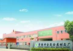 Changshu Jinsheng Metal Products Factory