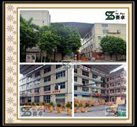 Shenzhen Saizhuo Packing Products Co., Ltd.