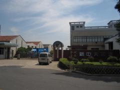 Changzhou Cenbird Electric Bicycle Manufacture Co., Ltd.