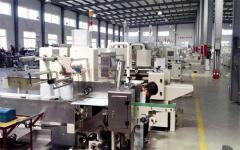 Qingdao Top Packing Machinery Co., Ltd.