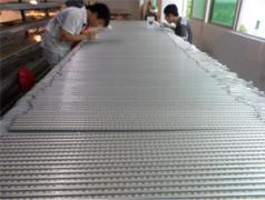 Shenzhen Zda Lighting Co., Ltd.