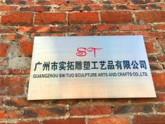 Guangzhou Shituo Sculpture Arts and Crafts Co., Ltd.