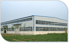 Haotian Hardware Wire Mesh Products Co., Ltd.