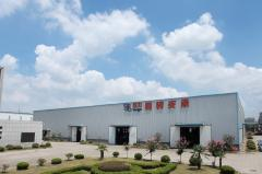 MAANSHAN TONGLI SLEWING RING CO., LTD.
