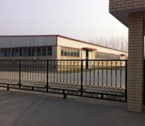 Shandong Baisheng Carbonfiber Technology Co., Ltd.