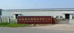 Fushun Lite Machinery Co., Ltd.