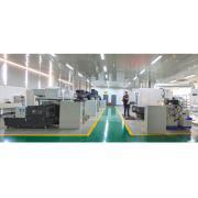AVIC Nanjing Servo Control System Co., Ltd.