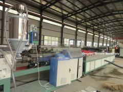 Qingdao Sincere Machinery Co., Ltd.