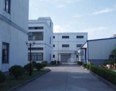 Hebei Yingbo Trading Co., Ltd.