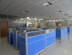 Putian Sum-Great Import & Export Co., Ltd.