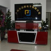 Guangzhou Pinjun Electronics Co., Ltd.