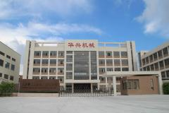 Shantou Huaxing Machinery Factory Co., Ltd.