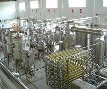 Shaanxi Yi An Biological Technology Co., Ltd.
