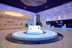 Guangdong Aiwo Technology Co., Ltd.